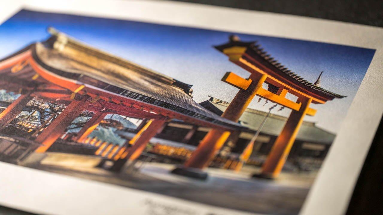 Kozo Thick Natural fine art paper washi